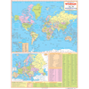 WORLD POLITICAL (ENGLISH) SIZE 45 X 57 CMS - Indian Book Depot (Map House)