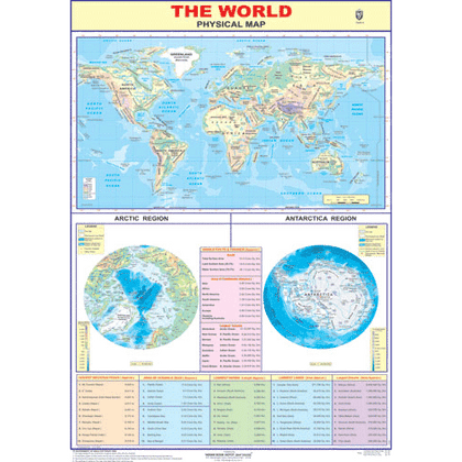WORLD PHYSICAL (ENGLISH) SIZE 45 X 57 CMS - Indian Book Depot (Map House)
