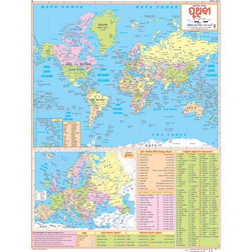 WORLD POLITICAL (ODIA) SIZE 45 X 57 CMS - Indian Book Depot (Map House)