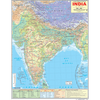 INDIA PHYSICAL (ENGLISH) SIZE 45 X 57 CMS - Indian Book Depot (Map House)