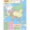 ASIA POLITICAL (HINDI) SIZE 45 X 57 CMS - Indian Book Depot (Map House)