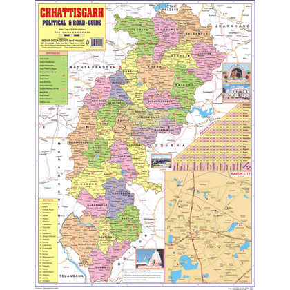 CHHATTISGARH (ENGLISH) SIZE 45 X 57 CMS - Indian Book Depot (Map House)