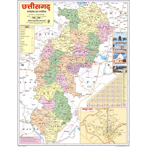 CHHATTISGARH (HINDI) SIZE 45 X 57 CMS - Indian Book Depot (Map House)