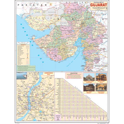 GUJARAT (ENGLISH) SIZE 45 X 57 CMS - Indian Book Depot (Map House)