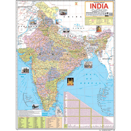 INDIA POLITICAL (ENGLISH) SIZE 45 X 57 CMS - Indian Book Depot (Map House)