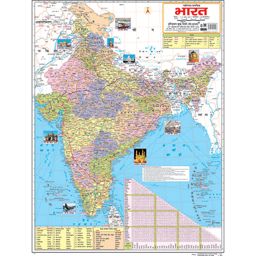 INDIA POLITICAL (HINDI) SIZE 45 X 57 CMS - Indian Book Depot (Map House)