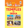 Cut and paste book of TEMPLES OF INDIA - Indian Book Depot (Map House)