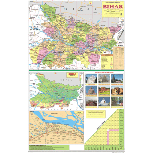 BIHAR (ENGLISH) SIZE 50 X 75 CMS - Indian Book Depot (Map House)