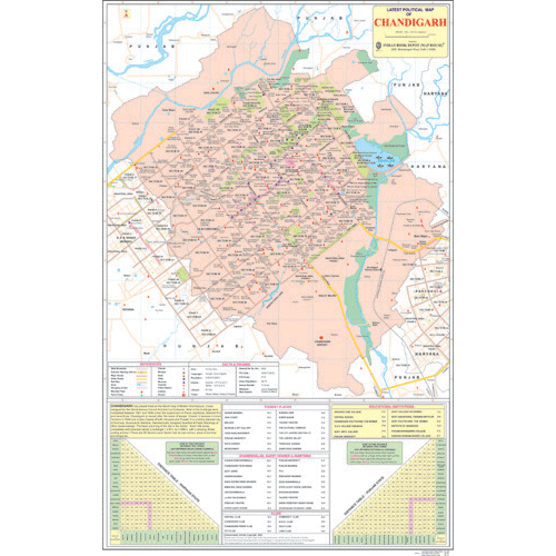CHANDIGARH (ENGLISH) SIZE 50 X 75 CMS - Indian Book Depot (Map House)