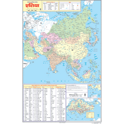 ASIA POLITICAL (HINDI) SIZE 50 X 75 CMS - Indian Book Depot (Map House)