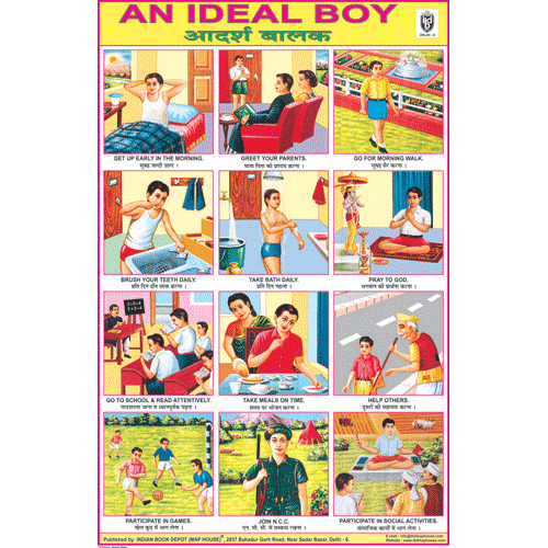 AN IDEAL BOY CHART SIZE 50 X 75 CMS - Indian Book Depot (Map House)