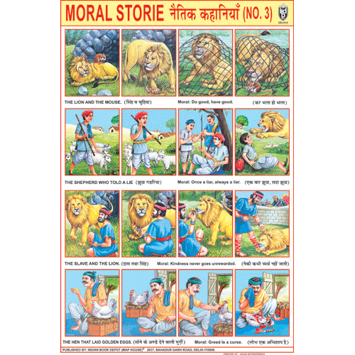 MORAL STORIES NO. 3 CHART SIZE 50 X 75 CMS - Indian Book Depot (Map House)