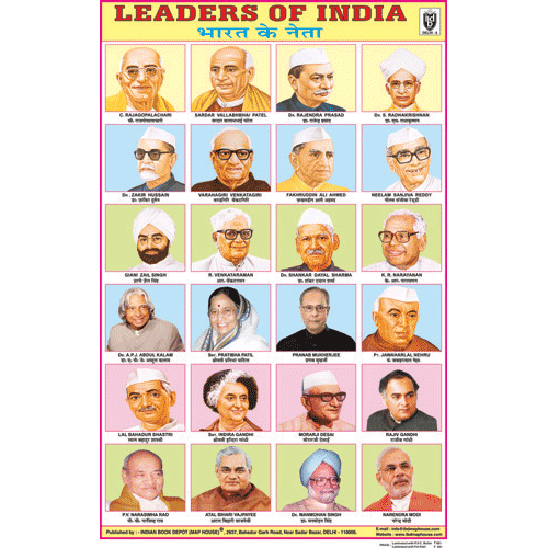 LEADERS OF INDIA CHART SIZE 50 X 75 CMS - Indian Book Depot (Map House)