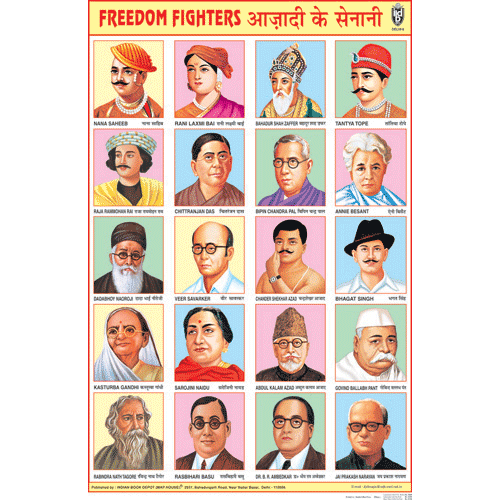 FREEDOM FIGHTERS CHART SIZE 50 X 75 CMS - Indian Book Depot (Map House)