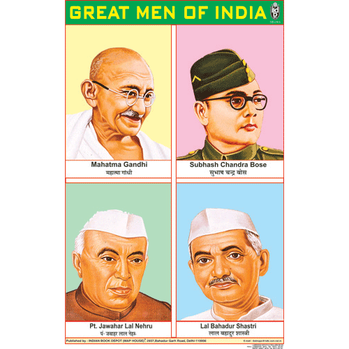 GREATMEN OF INDIA CHART SIZE 50 X 75 CMS - Indian Book Depot (Map House)