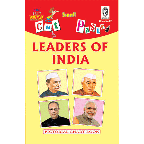 Cut and paste book of LEADERS OF INDIA - Indian Book Depot (Map House)