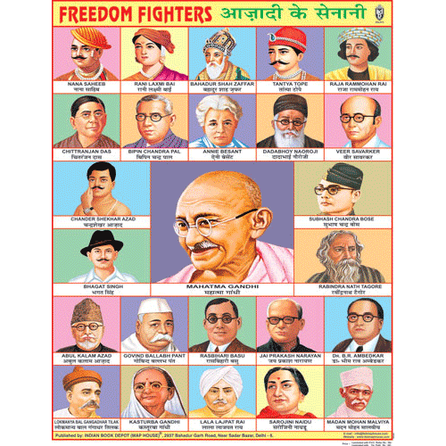 FREEDOM FIGHTERS CHART SIZE 55 X 70 CMS - Indian Book Depot (Map House)