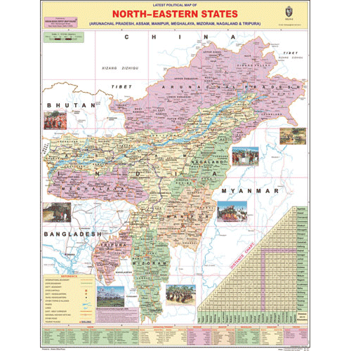NORTH EASTERN STATES SIZE 55 X 70 CMS - Indian Book Depot (Map House)