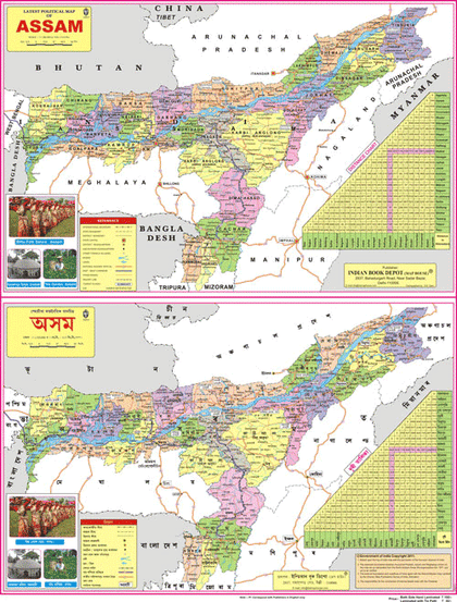 ASSAM (ENGLISH & ASSAMESE COMBINED) SIZE 55 X 70 CMS - Indian Book Depot (Map House)