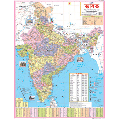 INDIA POLITICAL (BENGALI) SIZE 55 X 70 CMS - Indian Book Depot (Map House)