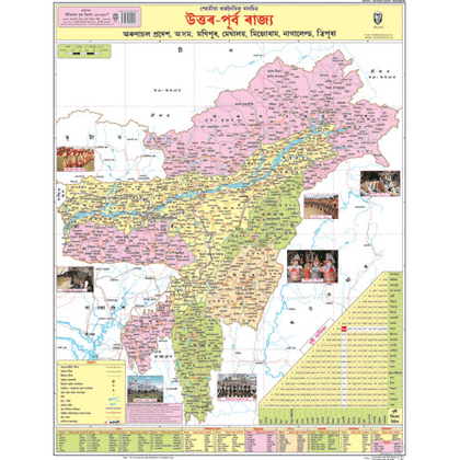 NORTH EAST STATES (ASSAMESE LANGUAGE) SIZE 55 X 70 CMS - Indian Book Depot (Map House)