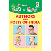 Cut and paste book of AUTHORS AND POETS OF INDIA - Indian Book Depot (Map House)