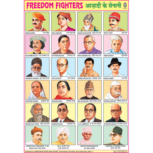 FREEDOM FIGHTERS CHART SIZE 70 X 100 CMS - Indian Book Depot (Map House)