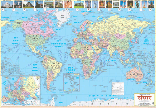 WORLD POLITICAL (HINDI) SIZE 70 X 100 CMS - Indian Book Depot (Map House)