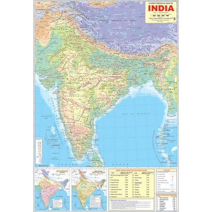 INDIA PHYSICAL  (ENGLISH) SIZE 70 X 100 CMS - Indian Book Depot (Map House)