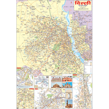 DELHI CITY (HINDI) SIZE 70 X 100 CMS - Indian Book Depot (Map House)