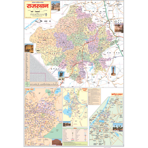 RAJASTHAN (HINDI) SIZE 70 X 100 CMS - Indian Book Depot (Map House)