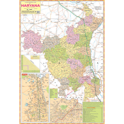 HARYANA (ENGLISH) SIZE 70 X 100 CMS - Indian Book Depot (Map House)