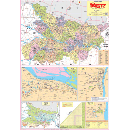 BIHAR POLITICAL (HINDI) SIZE 70 X 100 CMS - Indian Book Depot (Map House)