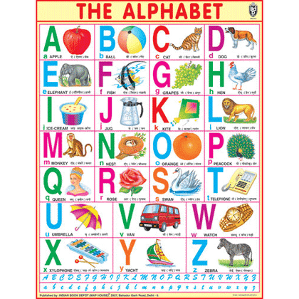 THE ALPHABETJUMBO CHART SIZE 100 X 140 CMS - Indian Book Depot (Map House)