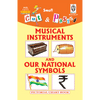 Cut and paste book of MUSICAL INSTRUMENTS AND OUR NATIONAL SYMBOLS - Indian Book Depot (Map House)