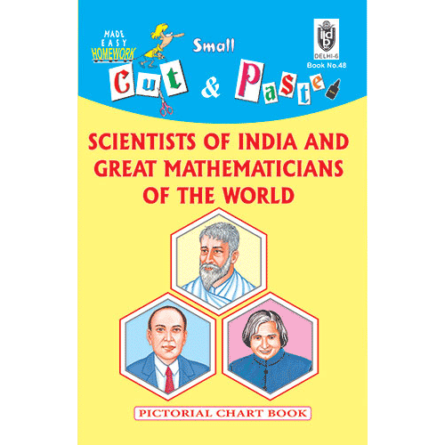 Cut and paste book of SCIENTISTS OF INDIA AND GREAT MATHEMATICIANS OF THE WORLD - Indian Book Depot (Map House)