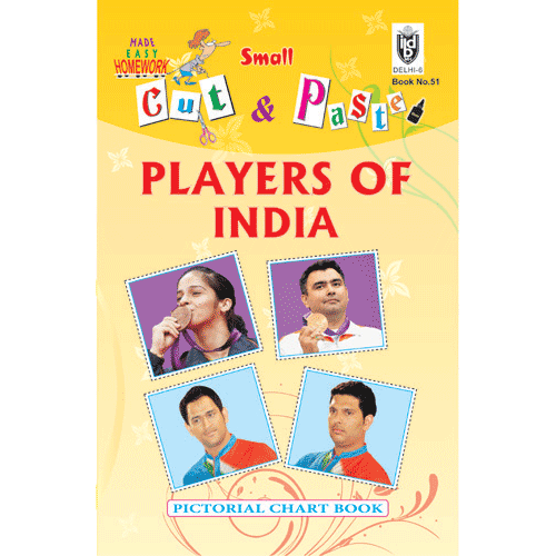 Cut and paste book of PLAYERS OF INDIA - Indian Book Depot (Map House)