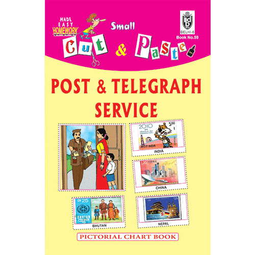 Cut and paste book of POST and TELEGRAPH SERVICE AND POSTAL STAMPS - Indian Book Depot (Map House)