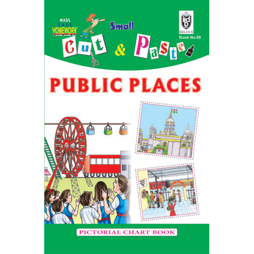 Cut and paste book of PUBLIC PLACES - Indian Book Depot (Map House)