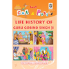 Cut and paste book of LIFE HISTORY OF GURU GOBING SINGH JI - Indian Book Depot (Map House)