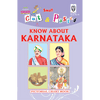 Cut and paste book of KNOW ABOUT KARNATAKA - Indian Book Depot (Map House)