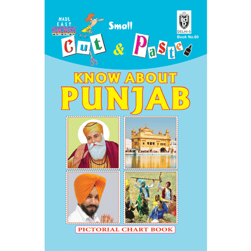 Cut and paste book of KNOW ABOUT PUNJAB - Indian Book Depot (Map House)