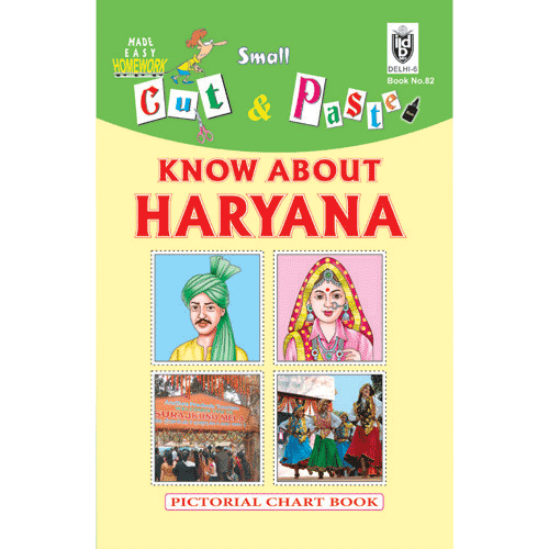 Cut and paste book of HARYANA - Indian Book Depot (Map House)
