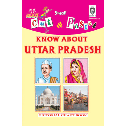 Cut and paste book of UTTAR PRADESH - Indian Book Depot (Map House)