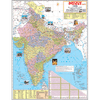 INDIA POLITICAL (MARATHI) SIZE 45 X 57 CMS - Indian Book Depot (Map House)