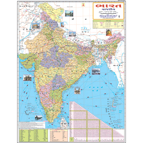 INDIA POLITICAL (GUJATATI) SIZE 45 X 57 CMS - Indian Book Depot (Map House)