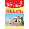Cut and paste book of KNOW ABOUT MAHARASHTRA - Indian Book Depot (Map House)