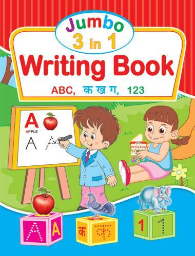 JUMBO 3 IN 1 WRITING BOOK - Indian Book Depot (Map House)