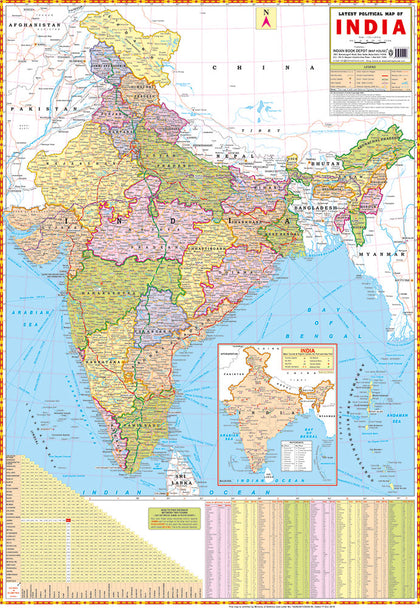 INDIA POLITICAL MAP (ENGLISH) SIZE 70 X 100 CMS