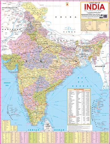 INDIA POLITICAL MAP (ENGLISH) SIZE 55 X 70 CMS - Indian Book Depot (Map House)
